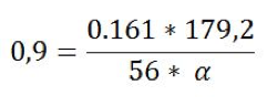 cálculo de Sabine